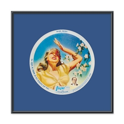 78 rpm Picture Disc Frame Kit. 15-5/8 x 15-5/8