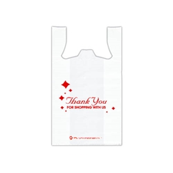 Small Thank You T-Shirt Bags - High-Density